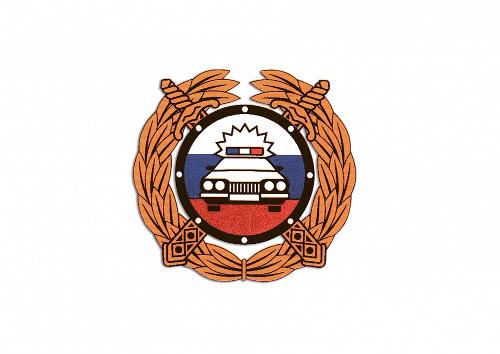 кредит россельхозбанк онлайн заявка на кредит